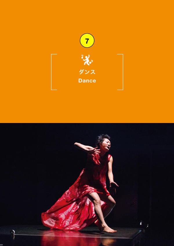 Music Note Festival Pre Concert Presented by KIAC !  Maki Morishita × Toshiki Usui