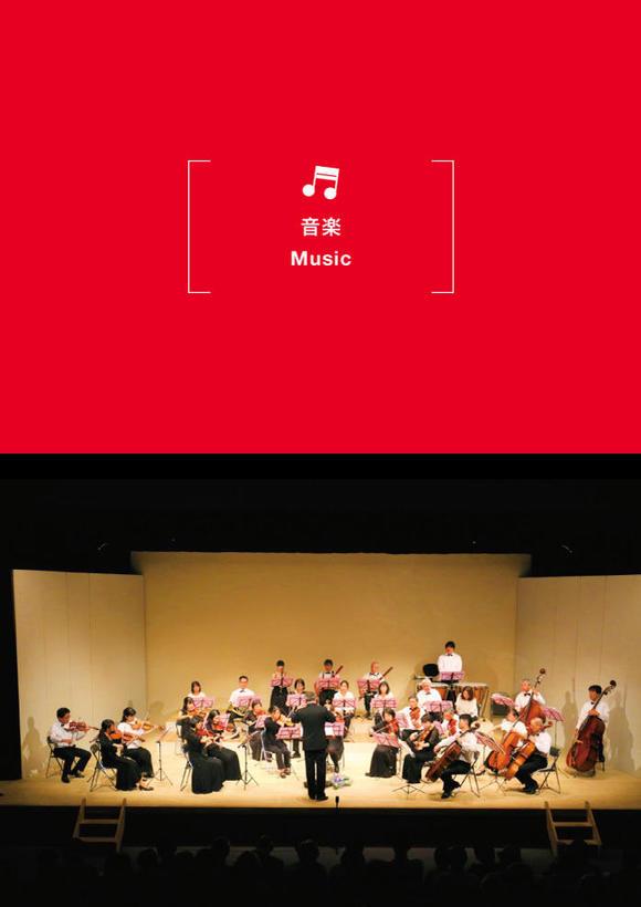 【中止】豊岡室内合奏団演奏会2020