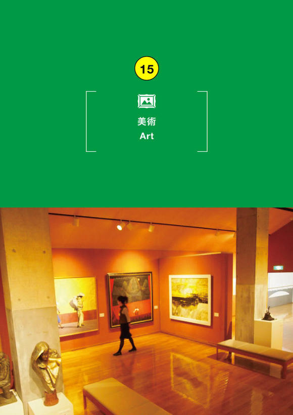 第8回白日会大型選抜展-伊藤清永と白日会-