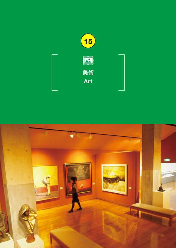 【延期】第8回白日会大型選抜展-伊藤清永と白日会-(仮称)