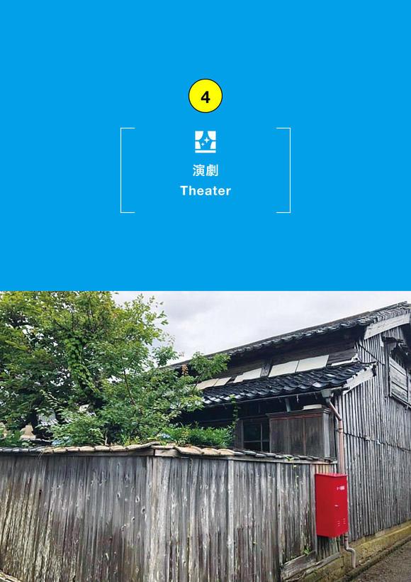 【2021年2月下旬予定】劇団ノットル、太田奈緒美、マデレイン・フリン & ティム・ハンフリー『この家で - 이집에서 〈in this house〉』成果発表