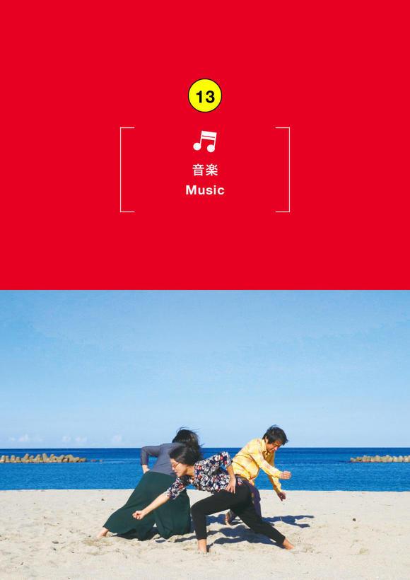 日本相撲聞芸術作曲家協議会(JACSHA)オペラ双葉山「竹野の段」成果発表