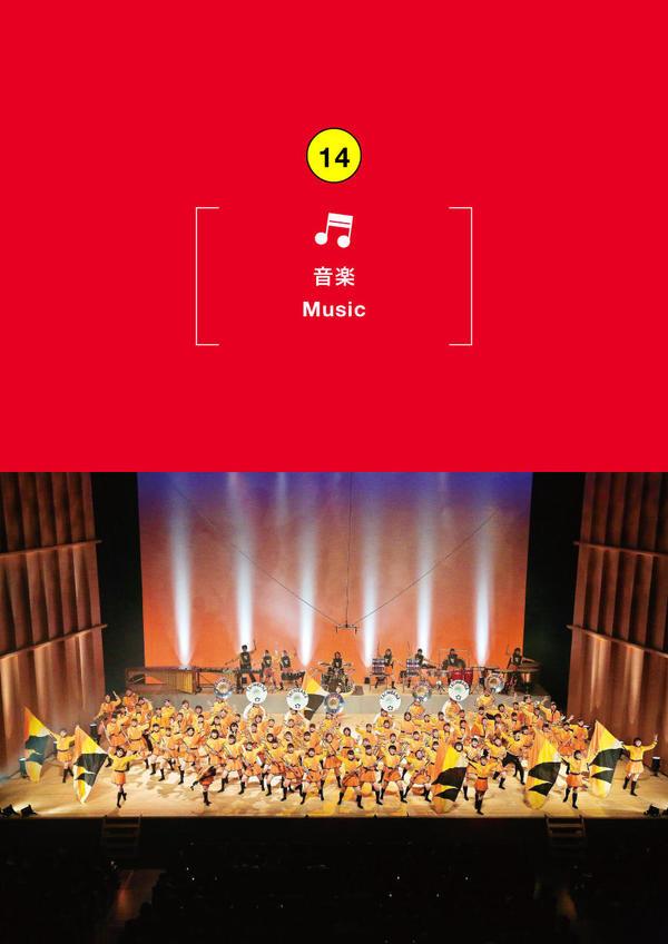 Kyoto Tachibana High School Woodwind Chamber Concert