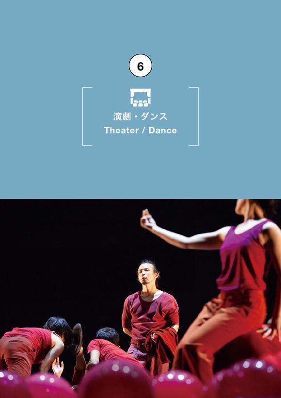 【中止】平原慎太郎/OrganWorks 『168428_4 / nothing』試演会