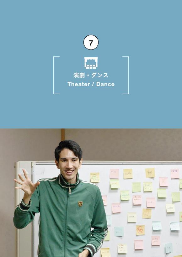 "Kiyoshi Hashimoto and Kenta Yamazaki | y/n ""Coming Out Lessons"" Work in Progress Performance+Q&A"