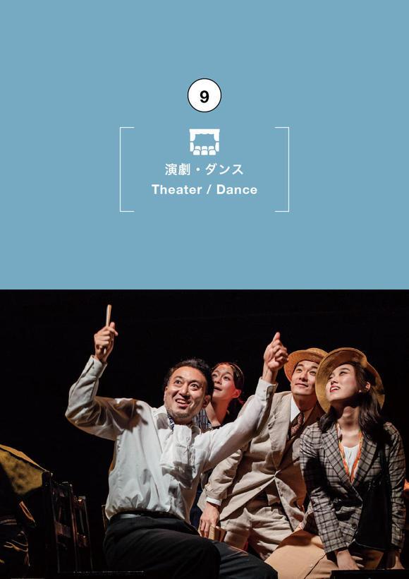 谷賢一/DULL-COLORED POP『丘の上、ねむのき産婦人科』試演会