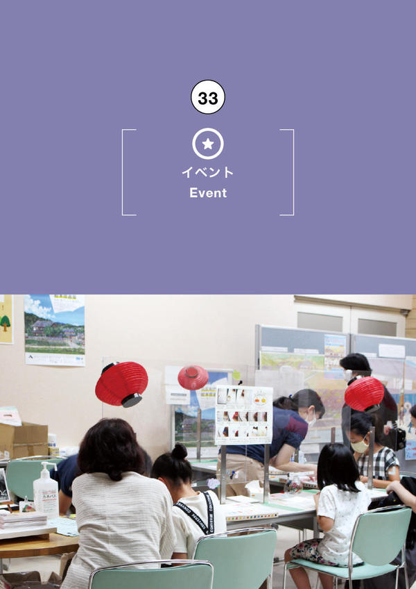 Toyooka Art Festival