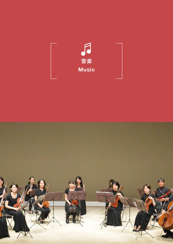 2021 Toyooka Chamber Orchestra Concert