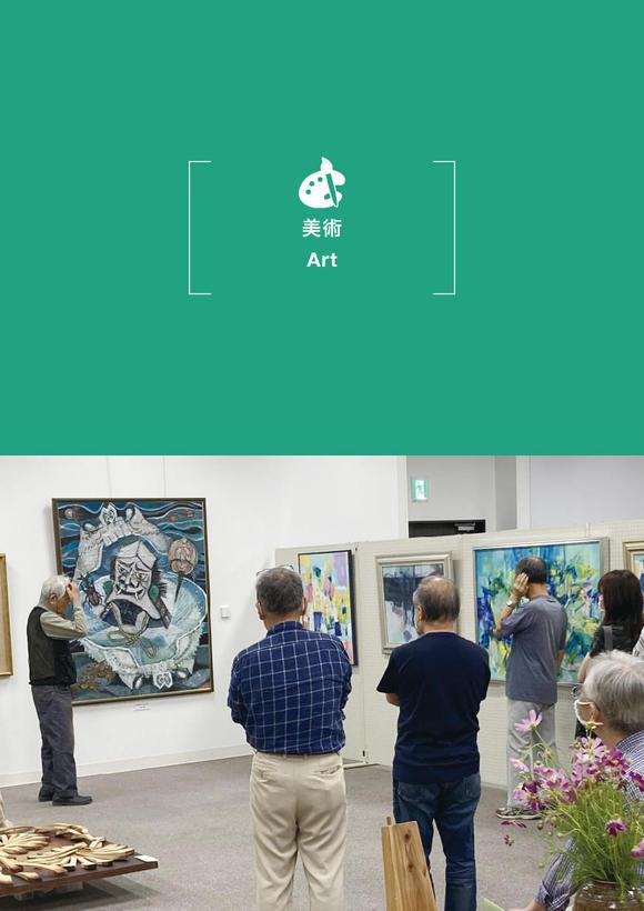 第46回豊岡市美術協会展