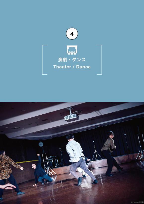 【12月中旬予定】梅田宏明 Movers Platform #2