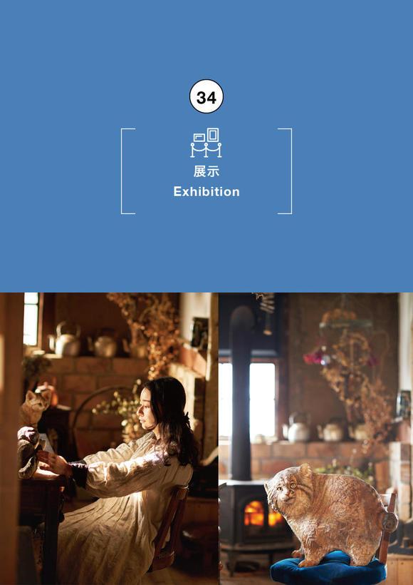 開館25周年記念特別展 「〜はしもとみおの木彫り〜くらしといきもの展」
